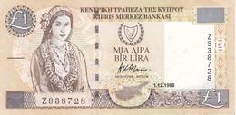 BILLETE DE CHIPRE DE 1 LIRA DEL AÑO 1998 EN CALIDAD EBC (XF) (BANKNOTE) - Chipre
