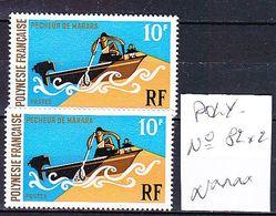 FRANCE. TIMBRE. COLONIE. POLYNÉSIE...........N° 82........ VENTE A L UNITÉ - Unused Stamps