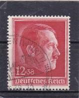 Deutsches Reich, Nr. 664, Gest.  (T 4620) - Deutschland