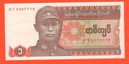 Burma Myanmar Birmania One Kyat - Banconote