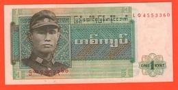 Burma Myanmar One Kyat - Banconote