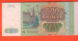 Russia 500 Rubli 1993 - Russia