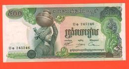 Cambogia 500 Riel Cambodia - Cambodia