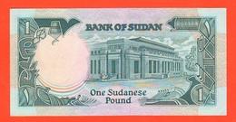 Sudan One Pound 1987 - Soudan