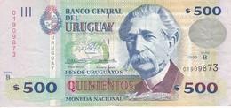 BILLETE DE URUGUAY DE 500 PESOS DEL AÑO 1999  (BANK NOTE) - Uruguay