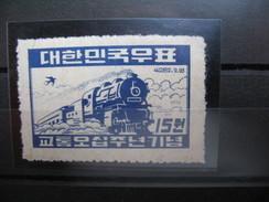 Corée Sud  Année  1949      N° 43     Neufs ** - Corée Du Sud