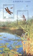 Taiwan 2003 M/S Pond Dragonflies Dragonfly Insects Insect River Wildlife Nature Animals Animal Plants Plant Stamps MNH - Plants