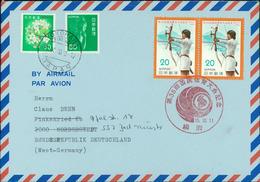 Japan FDC 1980, 35th National Athletic Meet, Sportfest, Bogenschießen, Archery, Tir à L'arc, Michel 1445 (721) - FDC