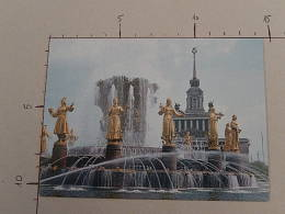 The Exibition Of National Economy Of The USSR - Non Viaggiata - (3409) - Russia