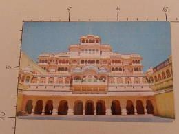 Chandra Mahal - Jaipur - (India) - Non Viaggiata - (3495) - India
