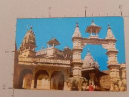 Jagat Shiromani Temple - Jaipur (India) - Non Viaggiata - (3483) - India