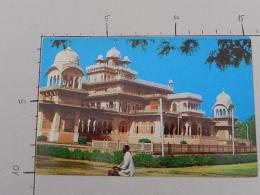 Musium - Jaipur (India) - Non Viaggiata - (3478) - India