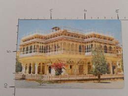 Mubark Mahal City Palace - Jaipur - India - Non Viaggiata - (3479) - India