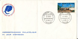 Ivory Coast FDC 26-4-1973 112th Session Of The Interparliament (the Cover Is Bended In The Left Side) - Ivory Coast (1960-...)