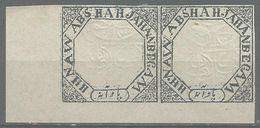 Bhopal - 1887 Native Inscription 1/4a Imperf Pair Unused No Gum - Bhopal