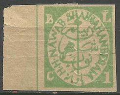 Bhopal - 1884 Native Inscription 1/4a Green Unused No Gum (thin Paper) - Bhopal