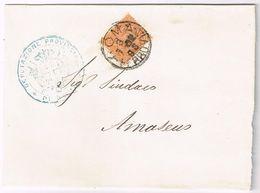 X1489 20 Centesimi Effige Umberto I - 1882 Viaggiata Da Roma A Amaseno (Frosinone) - Deputazione Provinciale Roma - 1878-00 Umberto I