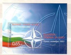 2002 NATO-2002   S/S - MNH BULGARIA  / Bulgarie - Sellos