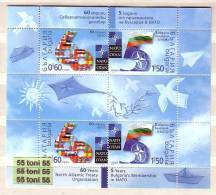 60 Years NATO   S/S- MNH  Bulgaria / Bulgarie - Timbres