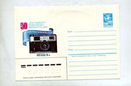 Lettre Entiere 5 Transport Illustré Appareil Photo - 1923-1991 URSS