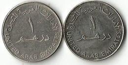 Lot 2 Pièces De Monnaie  1 Dirham - Emirats Arabes Unis