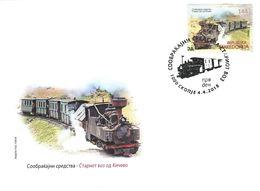 Macedonia/ FDC/ Transportation Means / Old Train From Kicevo - Macedonia
