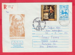 "229319 / 1980 - 5 St. ( 8 St. Lion )  Leonardo Da Vinci , "" Vitruvian Man "" Masonic Symbol , Bulgaria Stationery - Postal Stationery"