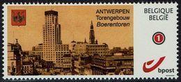 Belgien Belgie Belgium 2018 - Antwerpen Torengebouw - OBP 4183 (zonder Tussentanding) - België