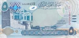 BILLETE DE BAHRAIN DE 5 DINAR DEL AÑO 2016 SIN CIRCULAR-UNCIRCULATED (BANKNOTE) - Bahreïn