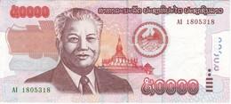 BILLETE DE LAOS DE 50000 RIELS DEL AÑO 2004  (BANKNOTE) - Laos