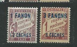 INDE  TAXE   N°  5+7  **  TB - India (1892-1954)