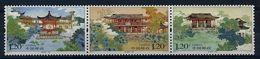 Chine ** N° 4444 à 4446 Se Tenant - Jardins De Yangzhou - Unused Stamps