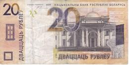 BILLETE DE BELARUS DE 20 RUBLOS DEL AÑO 2009 (BANKNOTE) - Belarus