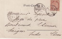 CHINE :  CP . DE NEWCHANG . POUR SAIGON . 1903 . - Chine