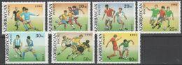 Azerbaijan 1994 - Calcio - USA '94           (g5209) - World Cup