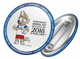 Russia 2018 World Cup 2018 Zabivaka, 44mm, White-blue, Patch, Badge - Football