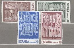SPAIN ESPAGNE 1988 MNH(**) Mi 2859-2862 #22076 - 1931-Aujourd'hui: II. République - ....Juan Carlos I