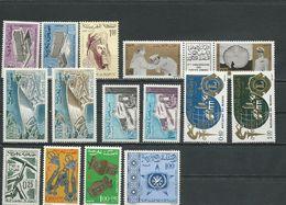 MAROC  Voir Détail (15) ** Cote 8,00 $ 1966-67 - Maroc (1956-...)