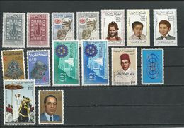 MAROC  Voir Détail (15) ** Cote 12,00 $ 1968-69 - Maroc (1956-...)