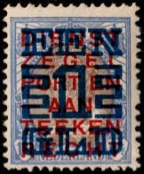 """~~~ Netherlands 1923 - Overprint  """"Opruiming"""" Perf 12½ - NVPH 133 C * MH  ~~~ - Periode 1891-1948 (Wilhelmina)"""