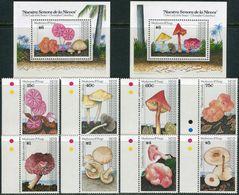 Nevis 1991. Michel #637/44+Bl.#38/39 MNH/Luxe. Mushrooms. (B26) - Antillas Holandesas