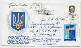UKRAINE 1993 Registered Cover With Kiev Trident Overprint And Independence Anniversary Stamp. - Ukraine