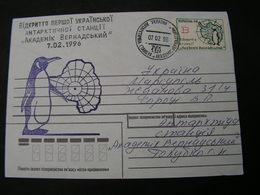 Ukraine , Pinguin 1996 - Ukraine