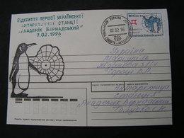 Ukraine , Pinguin 1996 - Pinguine