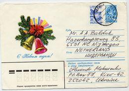 UKRAINE 1994 Definitive In Combination With Soviet Union Stationery Envelope. Michel 126 I - Ukraine