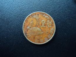 CORÉE DU SUD : 5 WON  1970   KM 5   TTB+ - Korea, South