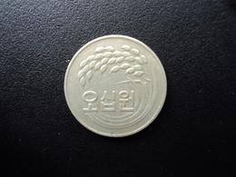 CORÉE DU SUD : 50 WON  1973   KM 20   TTB - Korea, South