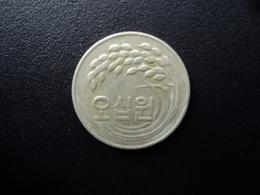 CORÉE DU SUD : 50 WON  1980   KM 20   TTB - Korea, South