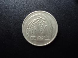 CORÉE DU SUD : 50 WON  1990   KM 34   TTB - Korea, South