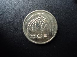 CORÉE DU SUD : 50 WON  2003   KM 34   SPL - Korea, South
